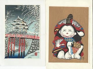 cards 1 japan