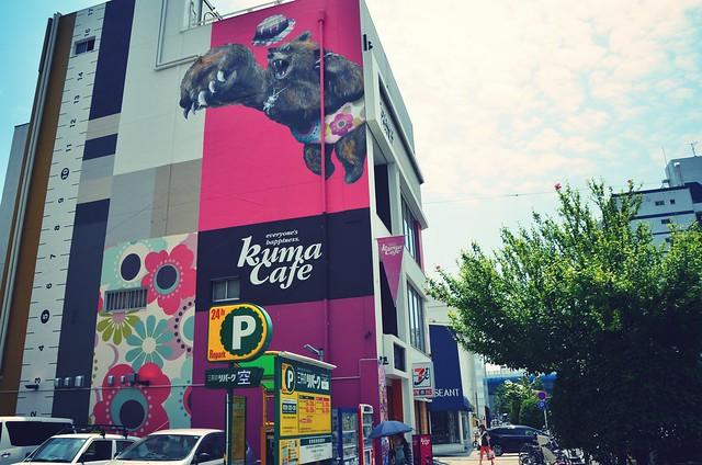 KUMA_Cafe