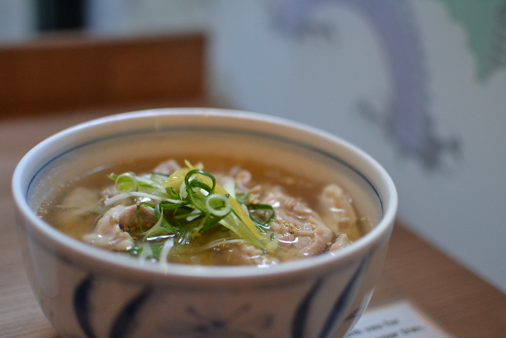 Yuzu Chicken Udon