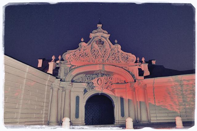 Ukraine, Kiev. Zaborovskyi Gate.