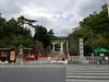 Photo:@武田神社・躑躅ヶ崎館跡(山梨県甲府市) By TOMODA