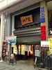 Photo:lunch @「銀座 江戸家」(山梨県甲府市) By TOMODA