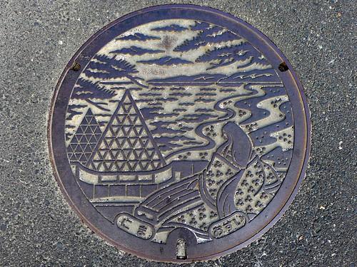 Nima Shimane , manhole cover (島根県仁摩町のマンホール)