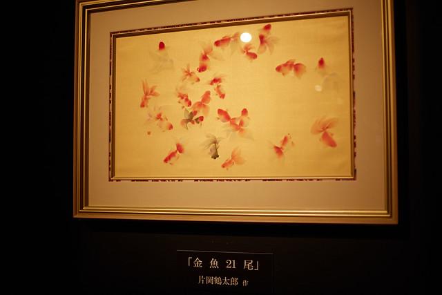 Art Aquarium 2013 11/23