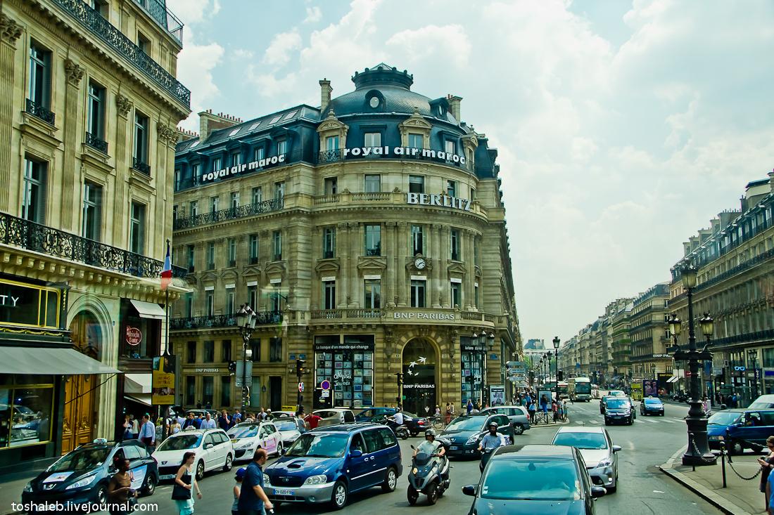 Paris_1-26