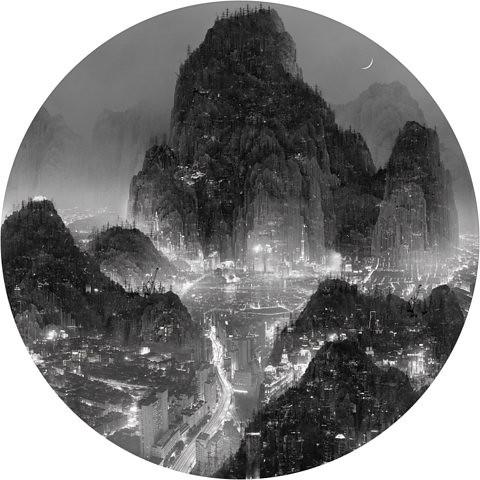 Yang Yongliang.