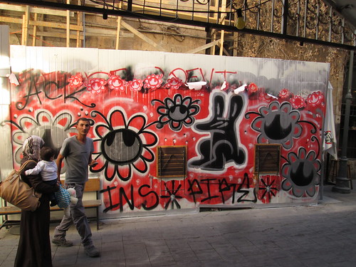INSPIRE / ACK in Jerusalem by www.InspireCollective.com