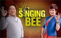 The Singing Bee - Part 1/2 | April 25, 2014