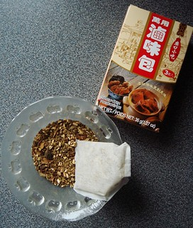 Premade Spice Packet 鹵水包