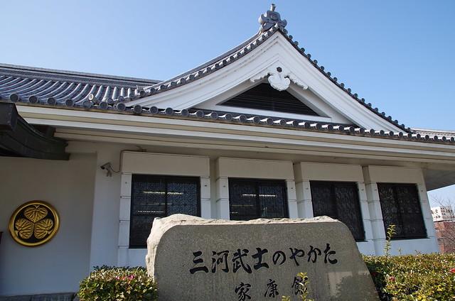 Okazaki 20140118