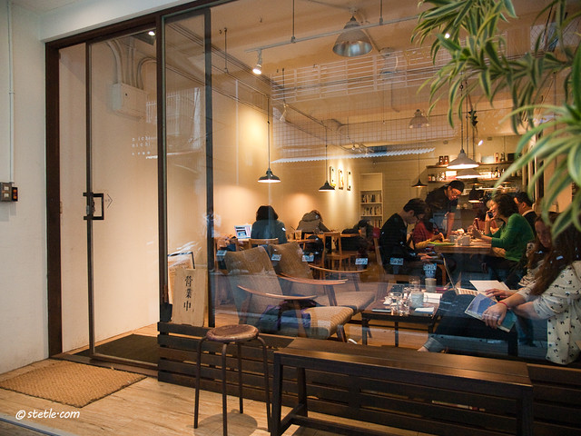 nichi nichi日子咖啡-巷子裡的文藝小咖啡館-史提夫龜圖文部落格