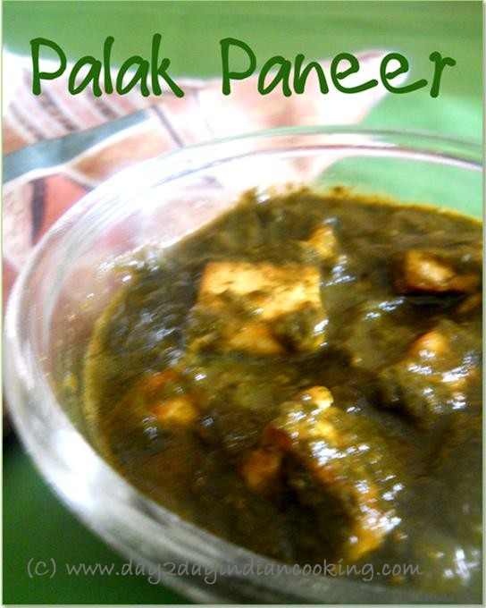 recipe of making punjabi palak paneer
