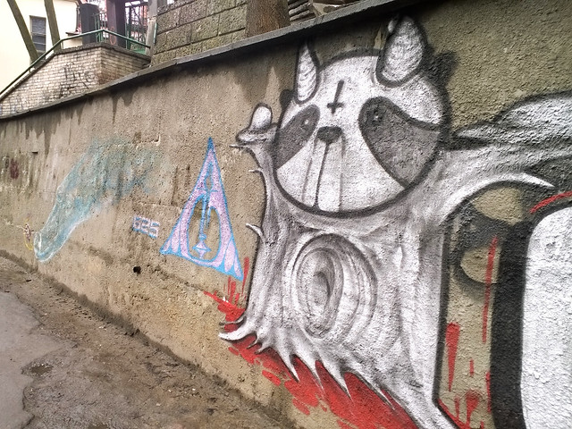 graffiti. Lviv, Ukraine