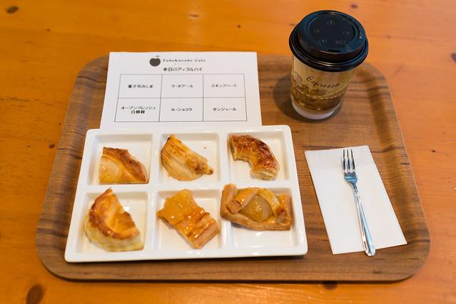 RENAISSE cafe アップルパイ食べくらべ