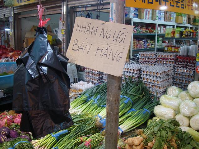 Gimhae Market
