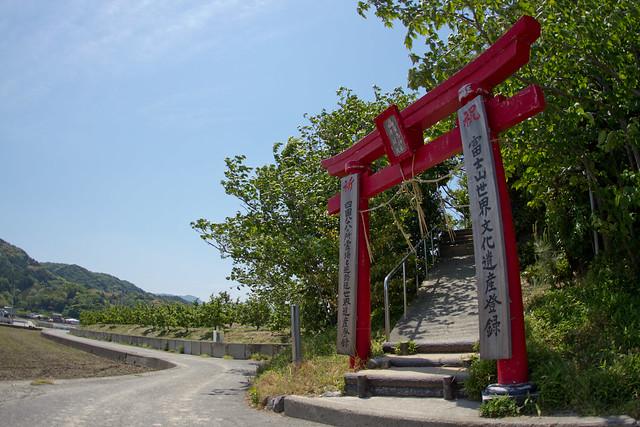 Japans Smallest Mountain
