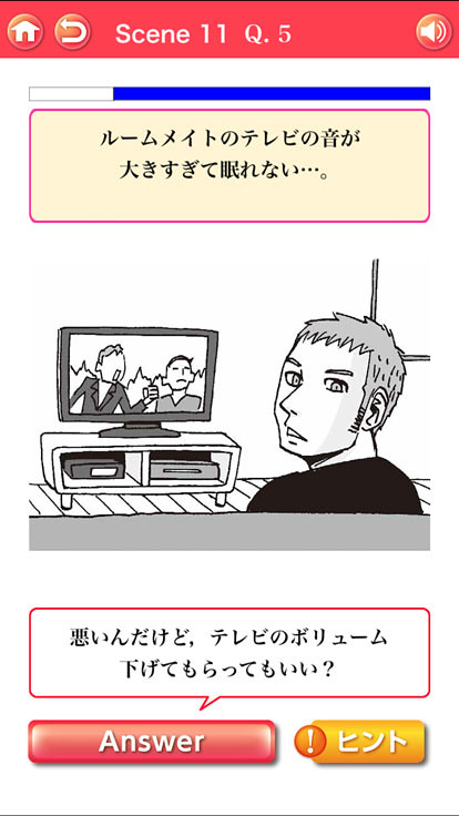 テレビ問題