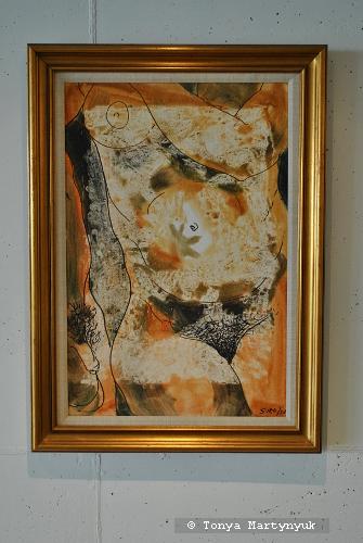 46. Dario Suro. Piel de Otoño, 1973