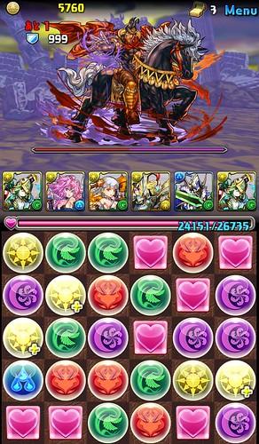 vs_hokuto-no-kenCollabo_4_150207