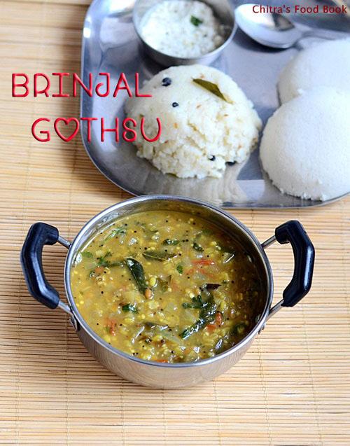 Brinjal gothsu recipe
