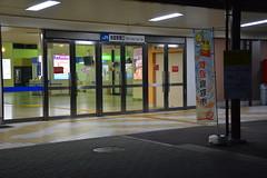 鳥取駅南口