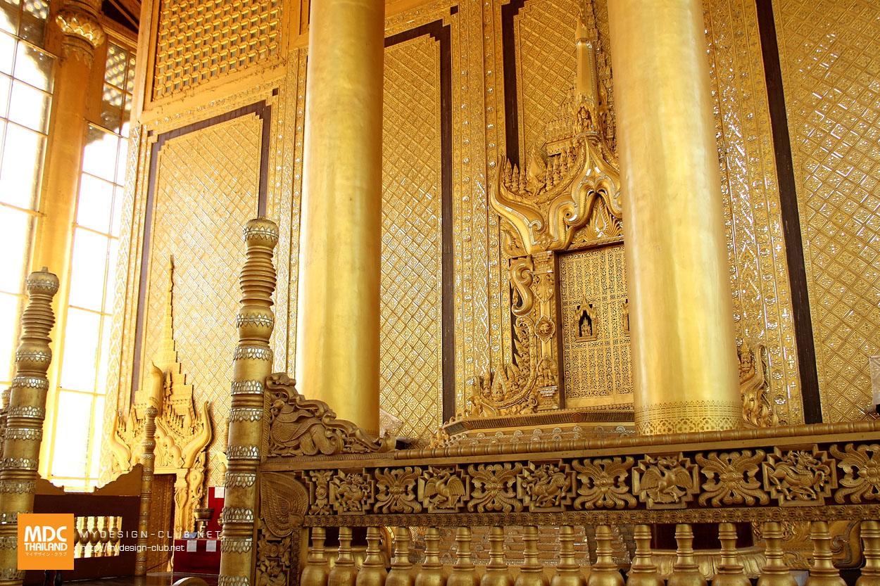 MDC-Myanmar-035