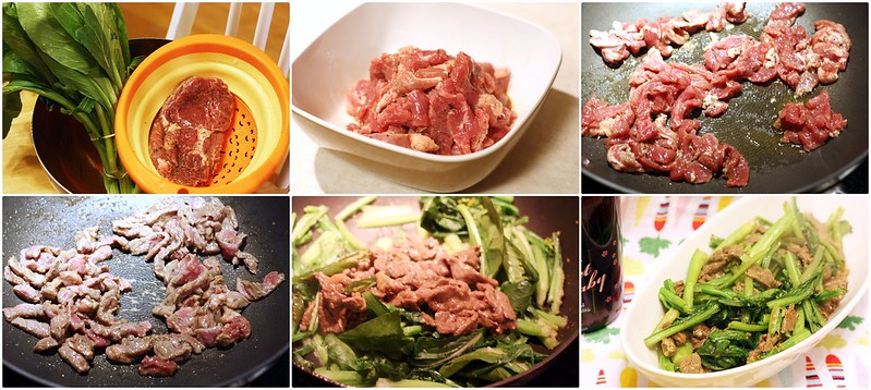 芥蘭炒牛排 Stir fried Steak with Chinese broccoli 1.1