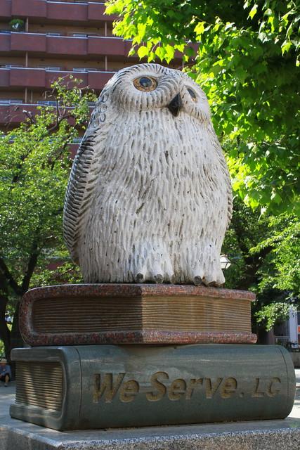 Big Owl in Ikebukuro