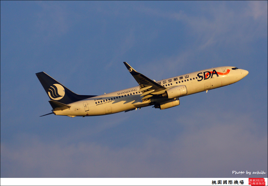 Shandong Airlines - SDAB-5490-002