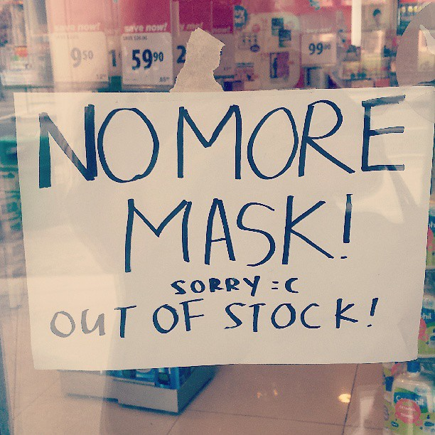 n95 mask out of stock singapore