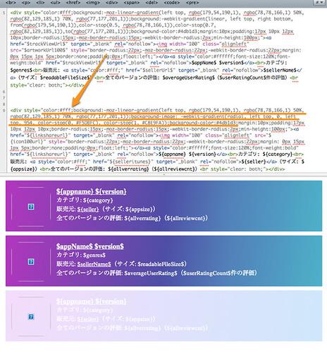 iOS7風-1