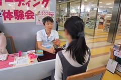 8月24日(土)リブロ川越店書店イベント