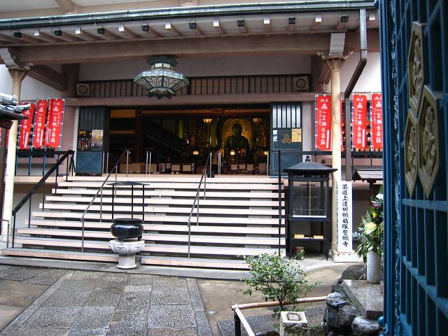 Seiganji, Kyoto