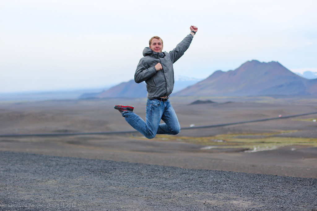 Iceland, Day 4 [21]