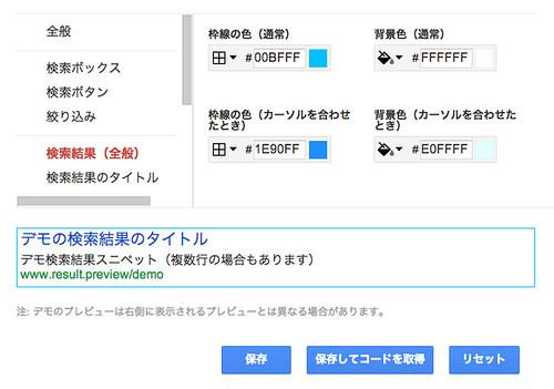 スクリーンショット 2013-10-16 1.32.41