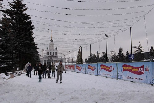 Ice skating at the All-Russia Exhibition Centre