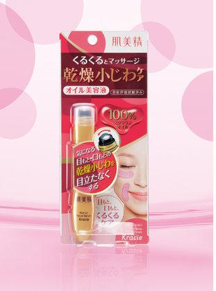 オイル美容液でマッサージ~「肌美精」から、乾燥小じわケアできる「リンクルロールオン美容液」新登場|クラシエホームプ