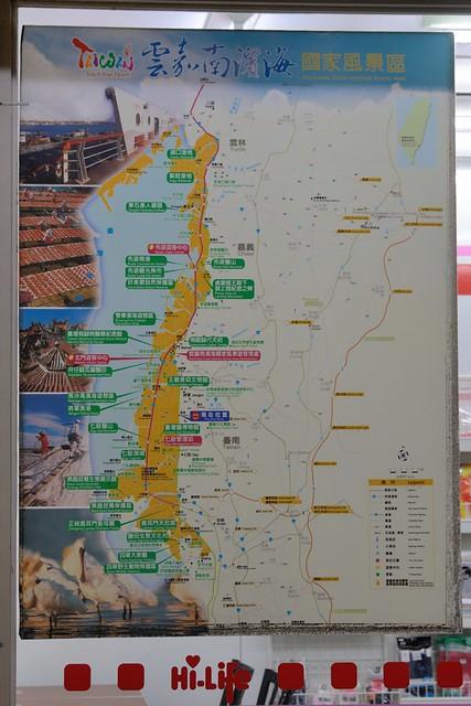 台南大潭 7-11 的雲嘉南海濱觀光解說牌