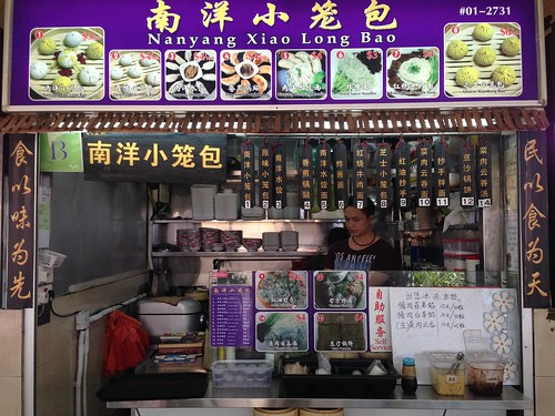 Nanyang Xiao Long Bao storefront at Kallang Bahru Hawker Centre