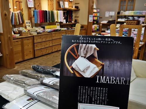 Imabari Day 3
