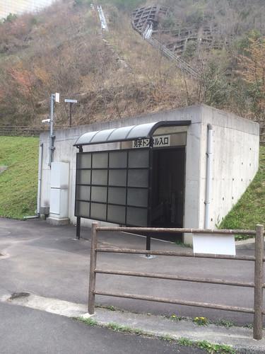 見学トンネル入口(出口?)