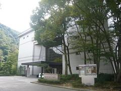 Gifu City History Museum