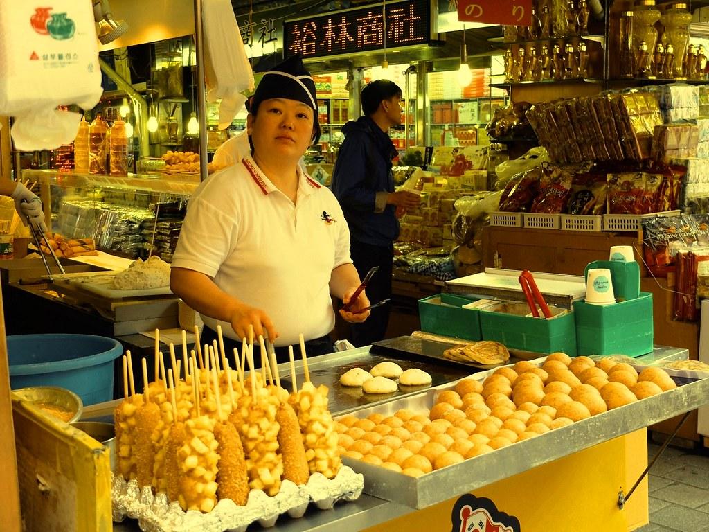 nandaeumun market