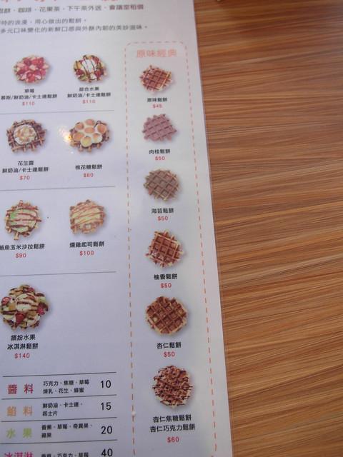 菜單MENU之基礎鬆餅頁@內湖港墘 Waffle Please比利時列日鬆餅