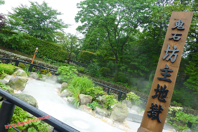 P1060563 Infierno Oniishibozu Jigoku (Beppu) 13-07-2010