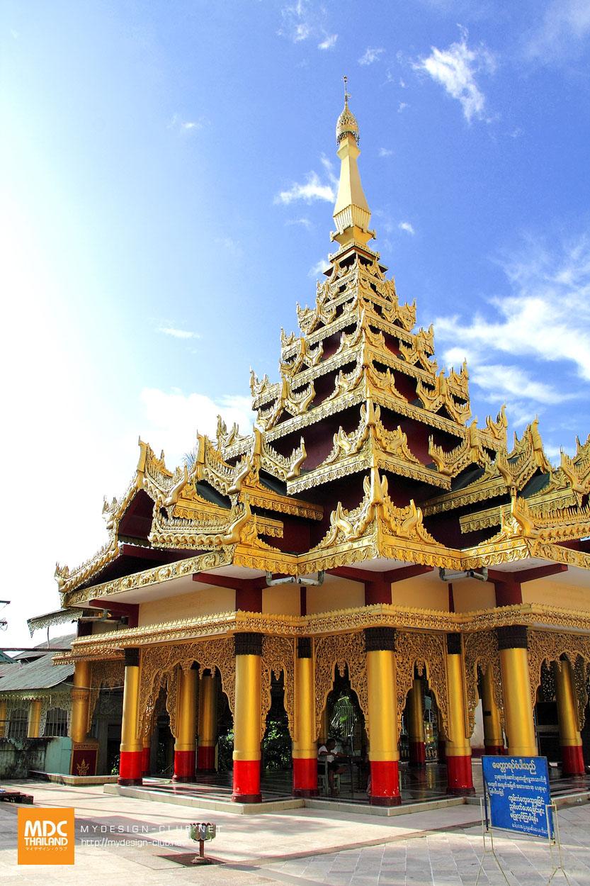 MDC-Myanmar-039