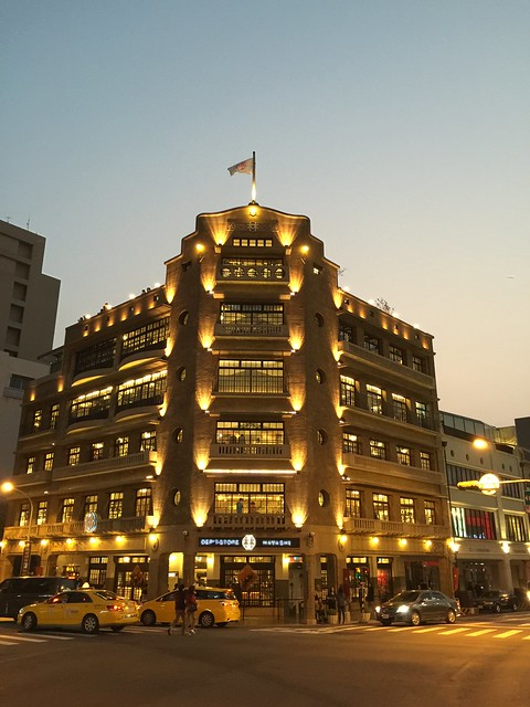 2015-02-20 at 林百貨  台南市中西區忠義路二段63號