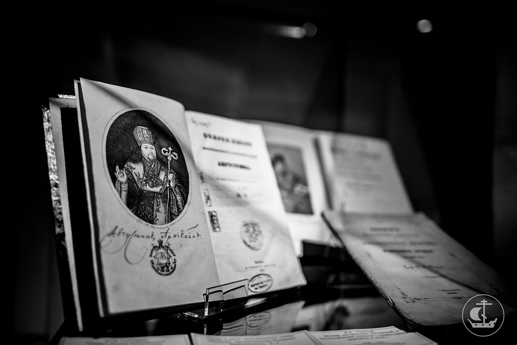 """27 мая 2016, Выставка """"Святейший Синод в истории российской государственности"""" в Президенсткой библиотеке / 27 May 2016, The exhibition """"The Holy Synod in the history of Russian statehood"""" at the Presidential library"""