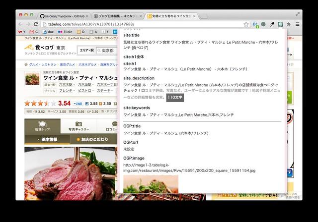 スクリーンショット 2013-05-10 0.55.35