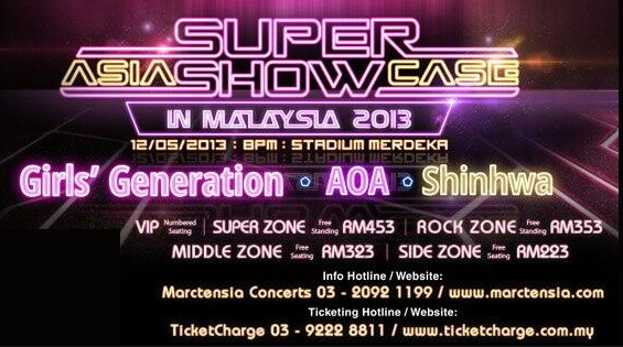 Konsert Asia Super Showcase